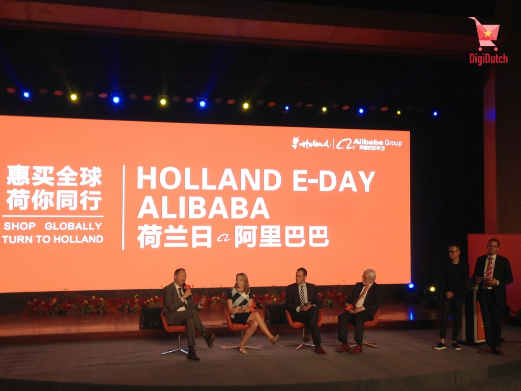 Digidutch on the stage alibaba