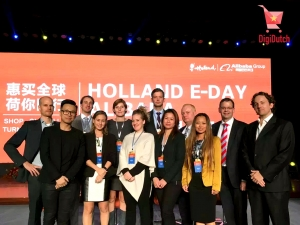 Digidutch team in alibaba