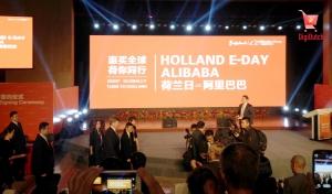 Alibaba headquarter E-Day