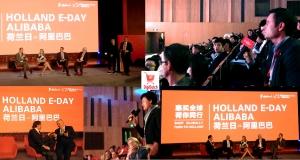 DigiDutch E-Day Alibaba event